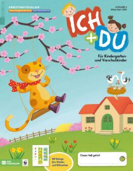 ICH+DU Cover